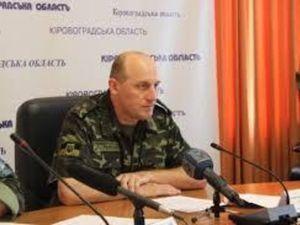 На Кіровоградщині півтисячі чоловіків йдуть на військову службу (ВІДЕО)