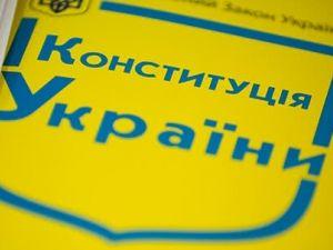 Лідери громад Кіровоградщини підписали спільну Заяву щодо змін до Конституції України