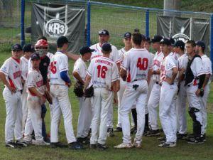 У Кропивницькому стартував чемпіонат України з бейсболу серед команд Вищої ліги