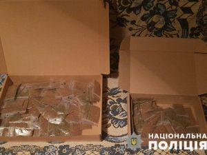 Мешканця Добровеличківського району затримали за збут канабісу