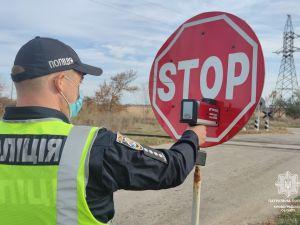 Патрульні проводять осінній комісійний огляд автомобільних доріг