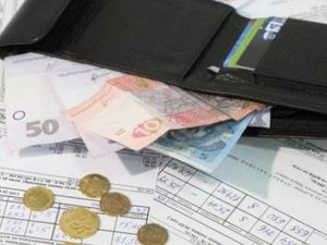 Борги за комунальні послуги: Автоматичного нарахування пені не буде