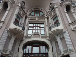 Художній музей розгортає експозицію «Перлини архітектурної спадщини»