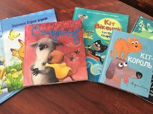 Кропивницький: Благодійний фонд «Дивожиття» втілює проект «Книги, як ліки»