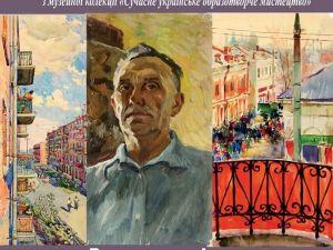 У Кропивницькому до 100-річчя художника Федорова відкривається виставка