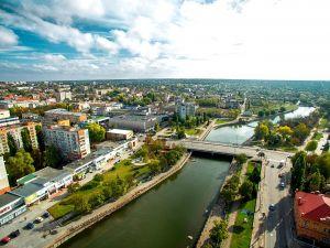 Перша сесія Кропивницької міської ради восьмого скликання призначена на 4 грудня