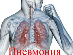 Управління охорони здоров'я надає поради, як вберегтися від пневмонії