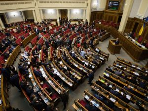 Верховна Рада ухвалила закон про скасування депутатської недоторканості