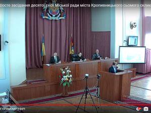 Кропивницькі депутати не підтримали будову української церкви