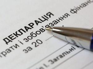 Нацагентство з питань запобігання корупції перевірить декларації нардепів Павелка і Жеваго
