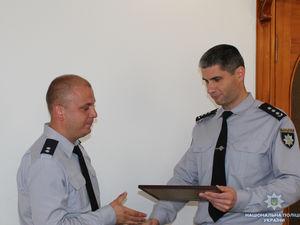 З нагоди професійного свята поліцейських нагородили відзнаками