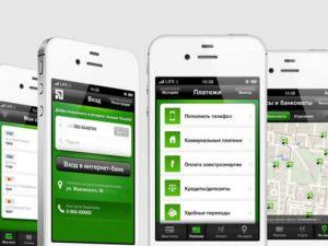 Privat24 вбудував в iPhone «Допомогу автомобілістам»