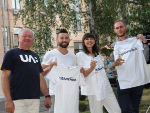 Недалечко: У Кропивницькому презентували тревел-шоу