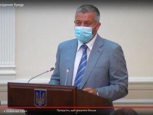 Кабмін погодив нового очільника Кіровоградщини