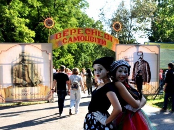 """На Кіровоградщині стартували """"Вересневі самоцвіти"""""""