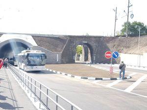 У Кропивницькому урочисто відкрили відреконструйовану арку (ФОТО)