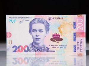 Національний банк України ввів у обіг нові 200 гривень