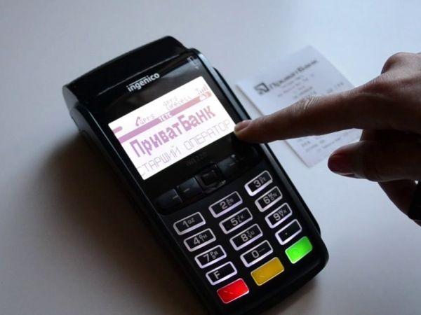 ПриватБанк все літо безкоштовно обслуговуватиме підприємців, які підключать #cashless