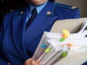 Мешканця Кропивницького звинувачуюь у торгівлі ртуттю