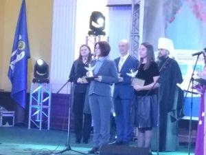 Благодійний фонд ПриватБанку визнано найкращим благодійником України