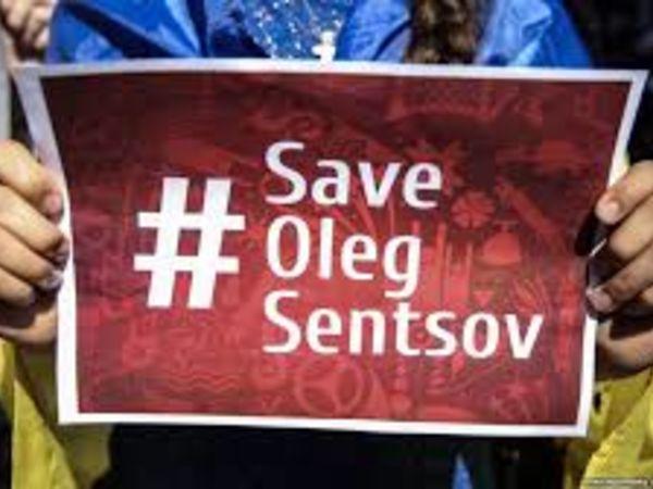 Заява речника щодо продовження незаконного ув'язнення Олега Сенцова