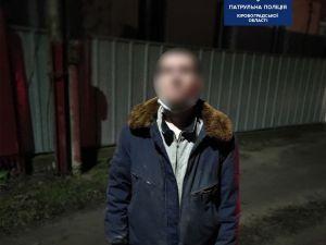 Кропивницький: Завдяки пільності громадянки копи затримали крадія