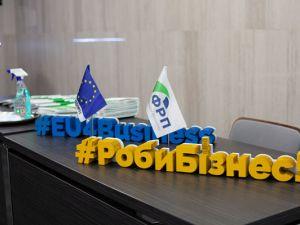Результати німецько-української співпраці –  1 млрд гривень підтримки для МСП України
