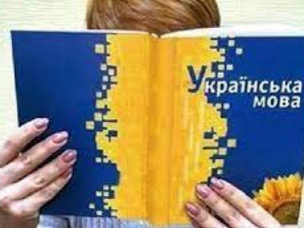 Бібліотека Чижевського запрошує на екзамен з української мови