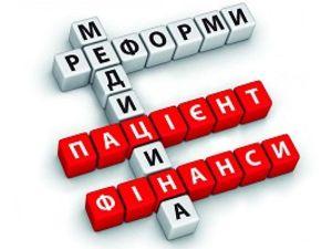 У Кропивницькому стартує серія інформаційних семінарів на тему медичної реформи