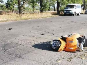 На Світловодщині водій скутера загинув у ДТП (ВІДЕО)