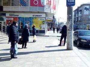 Місто на карантині: Кропивницький сьогодні, 26 березня (ФОТО)