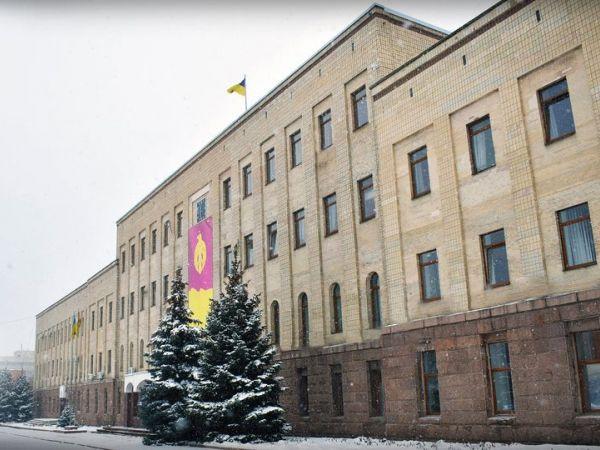 Кіровоградщина: Коли відбудеться сесія обласної ради