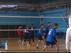 У Кропивницькому завершився Чемпіонат України з волейболу (ВІДЕО)