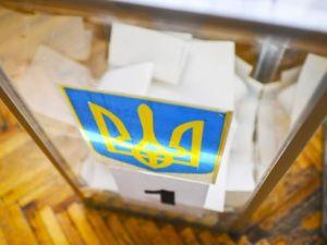 Кіровоградщина: На дільниці виявили недостачу бюлетнів