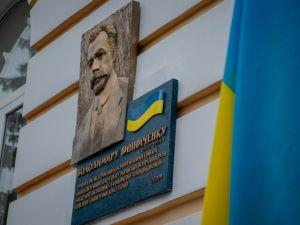У Кропивницькому відкрили пам'ятну дошку видатному письменнику з помилкою