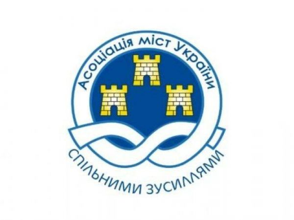 Кіровоградщина: Скільки громади отримають додатково до своїх бюджетів у наступному році?