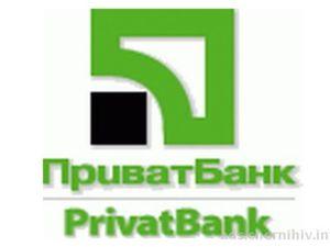 Сайт ПриватБанку увірвався в топ-10 банківських сайтів світу