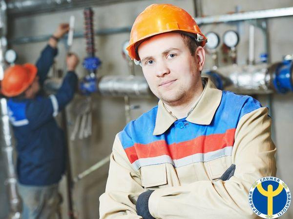 Центри професійно-технічної освіти  запрошують на навчання за професією «Оператор котельні»