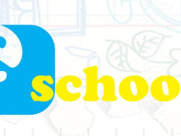 Кіровоградщина: В Помічнянській школі повністю відмовились від паперових класних журналів