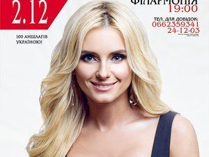 Зустрічайте велике українське шоу у Кропивницькому