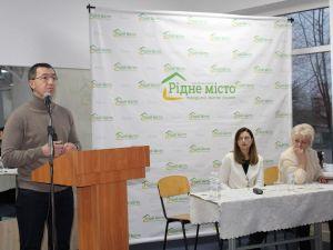 У Кропивницькому триває звітна сесія депутатів міської ради
