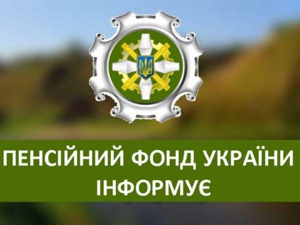З 1 липня в Україні перераховуватимуть пенсії