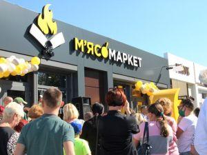 Магазин із філософією: У Кропивницькому відкрився  «М'ясомаркет» від МХП