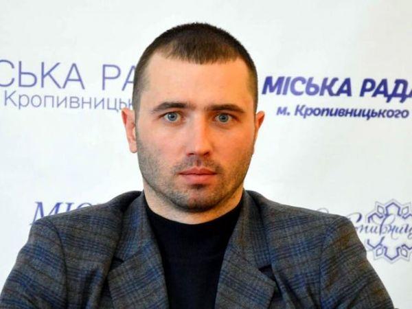 Кіровоградщина: Андрій Максюта обійняв нову посаду