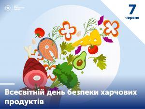 На Кіровоградщині потрібні фахівці з харчової безпеки