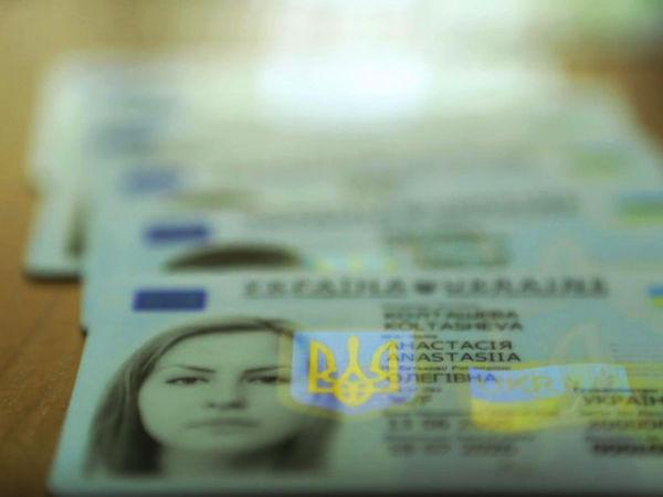 Що треба знати про ID-паспорти?
