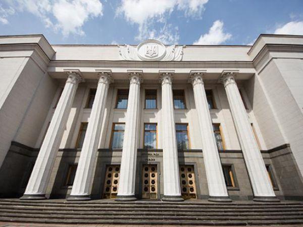 Коли відбудеться перше засідання нової Верховної Ради?