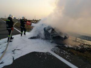 Кіровоградщина: На трасі загорівся автомобіль «Daewoo Lanos»
