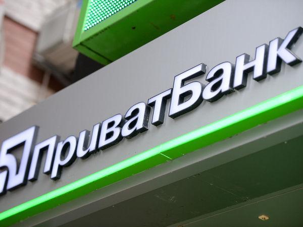 ПриватБанк попередив клієнтів Кропивницького про новий вид шахрайства