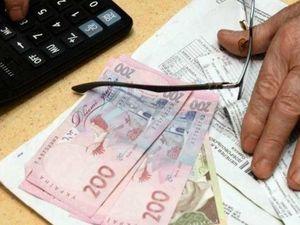 На що витрачають гроші  жителі Кіровоградщини?